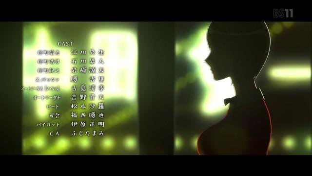 「からくりサーカス」8話感想 (68)