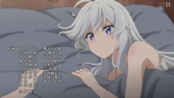 「魔女の旅々」第12話感想 (76)