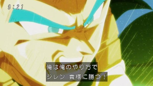 「ドラゴンボール超」122話 (47)