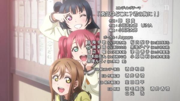 「ラブライブ! サンシャイン!!」2期 7話 (81)
