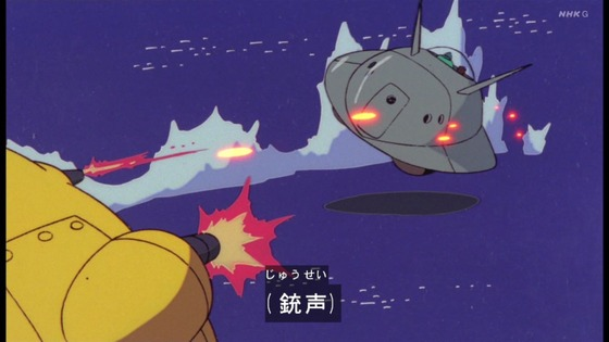 「未来少年コナン」第20話感想 画像 (137)
