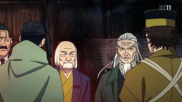 「ゴールデンカムイ」16話感想 (99)