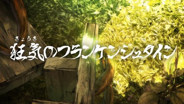 「ゲゲゲの鬼太郎」6期 29話 (6)