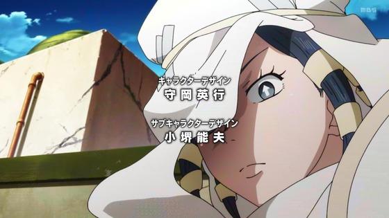 「炎炎ノ消防隊 弐ノ章」第1話感想 (83)