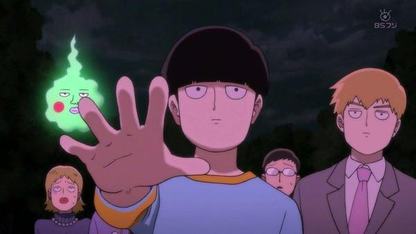 「モブサイコ100Ⅱ」2期 3話感想 (57)