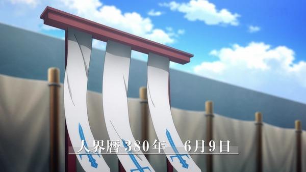 「ソードアート・オンライン アリシゼーション」2期 1話感想 (38)