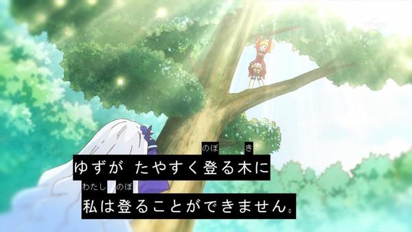 「アイカツスターズ!」第98話 (66)