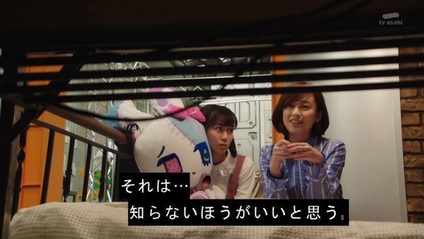 「仮面ライダービルド」31話 (19)
