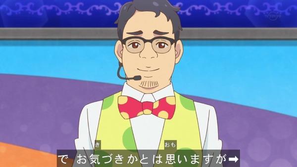 「アイカツスターズ!」第93話 (42)