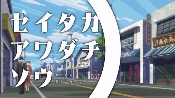 「コンクリート・レボルティオ 超人幻想」18話感想 (4)