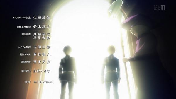 「 アリシゼーション」SAO3期 13話感想 (52)