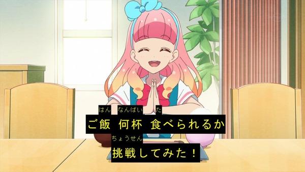 「アイカツフレンズ!」15話感想 (59)