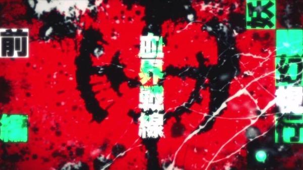 「血界戦線 & BEYOND」2期 10話 (102)