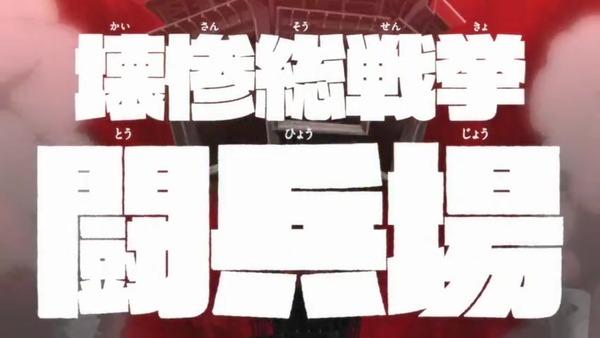 「キルラキル」第8話感想 (88)