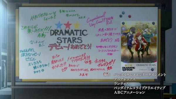 「アイドルマスター SideM」3話 (65)