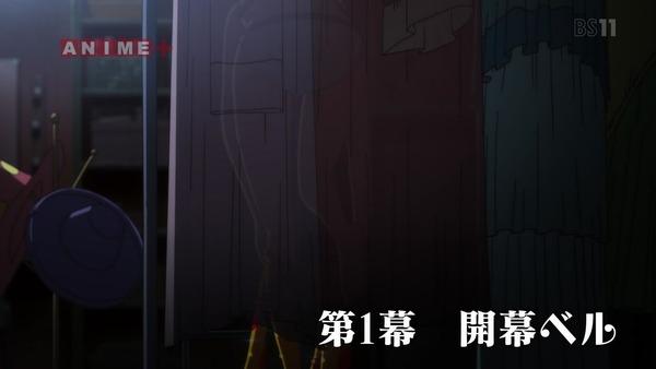 「からくりサーカス」1話感想 (22)