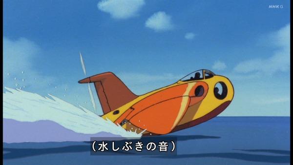「未来少年コナン」第1話感想 画像 (115)