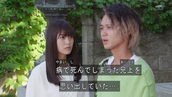 「仮面ライダーゴースト」40話 (8)