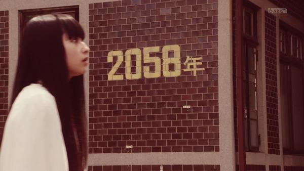「仮面ライダージオウ」38感想 (2)