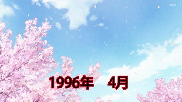 「ハイスコアガール」22話感想 画像 (9)