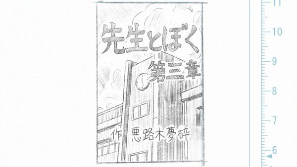 銀魂゜ (20)