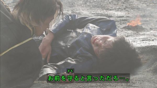 「仮面ライダーゴースト」23話感想 (30)
