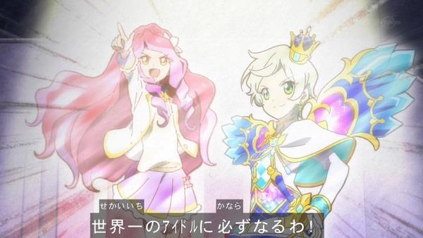 「アイカツスターズ!」第80話 (71)