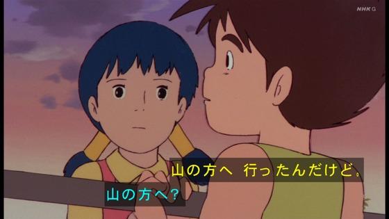 「未来少年コナン」第14話感想  (86)