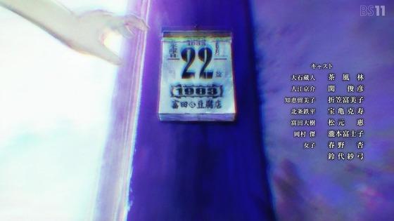 「ひぐらしのなく頃に 業」第9話感想(画像)考察 (55)