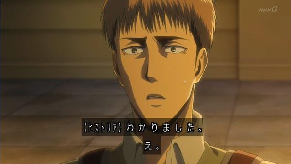 「進撃の巨人 Season3」(3期 8話)45話感想 (45)