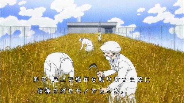 「3月のライオン」22話 (16)