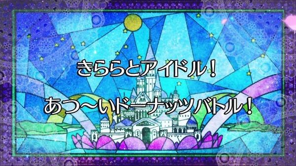 GO!プリンセスプリキュア (9)