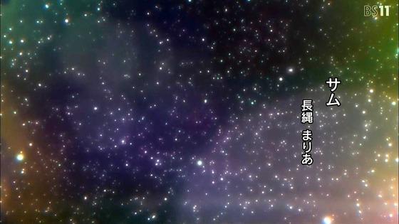 「バック・アロウ」1話感想 (9)
