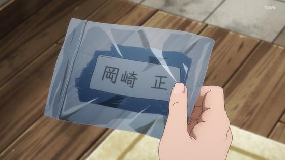 「呪術廻戦」第6話感想 画像 (46)