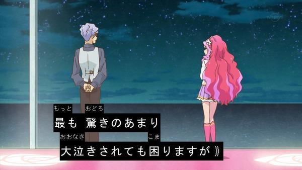 「アイカツスターズ!」第79話 (9)