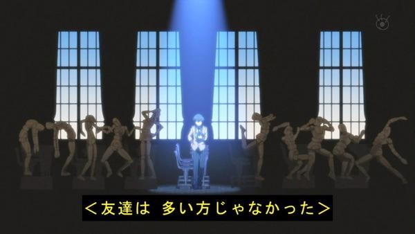 乱歩奇譚 Game of Laplace (19)