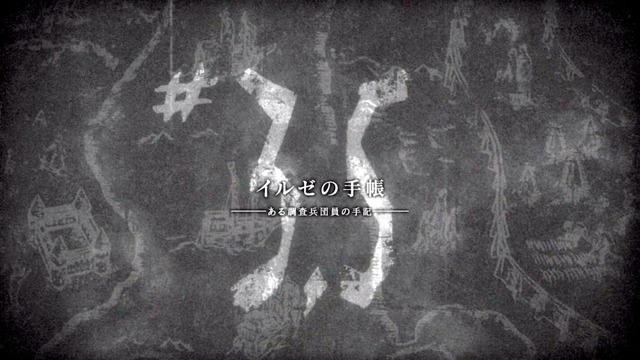 進撃の巨人 (4)