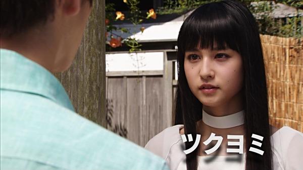 「仮面ライダージオウ」1話  (31)
