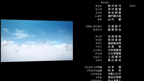 「荒野のコトブキ飛行隊」1話感想 (71)