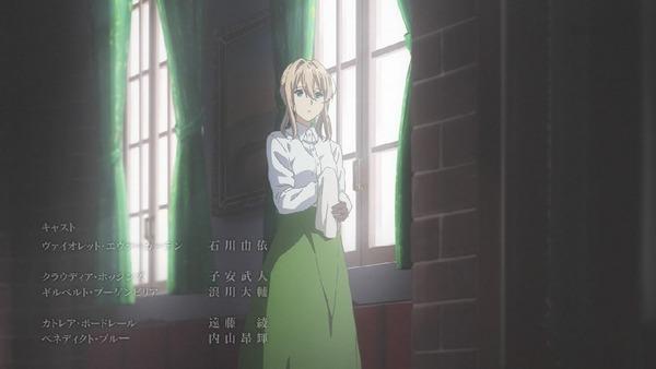 「ヴァイオレット・エヴァーガーデン」1話 (39)