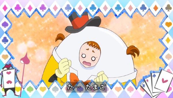 「キラキラ☆プリキュアアラモード」30話 (14)