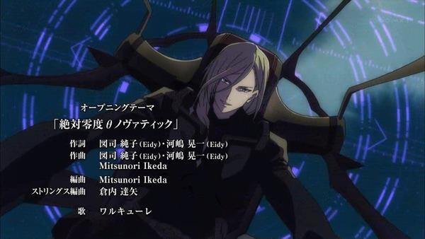 「マクロスΔ(デルタ)」15話 (11)