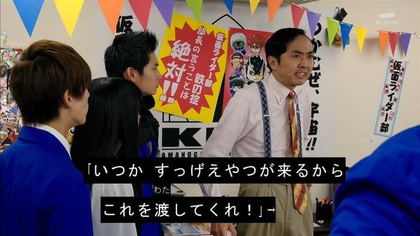 「仮面ライダージオウ」5話感想 (29)