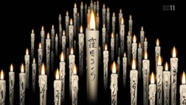 「地獄少女 宵伽」4期 4話 (50)