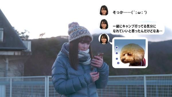「ゆるキャン△」第9話感想 画像  (5)