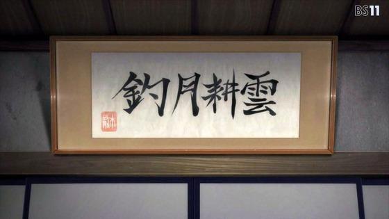 「ゴジラS.P」5話感想 (46)