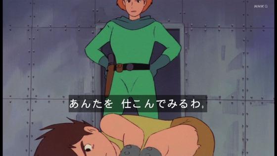 「未来少年コナン」第6話感想 (71)