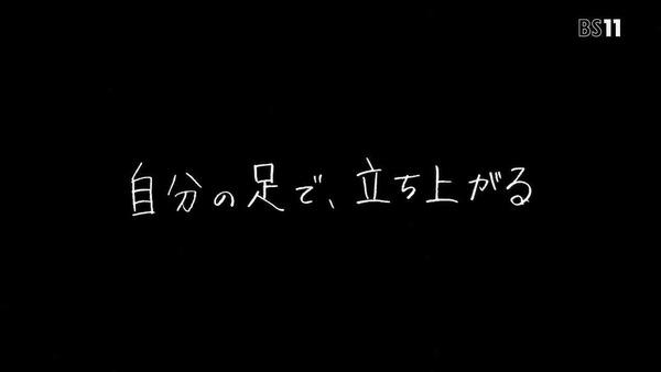 「はねバド!」13話感想 (79)