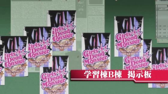 「Angel Beats!」第3話感想  (35)