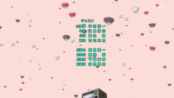 「ラーメン大好き小泉さん」8話 (51)
